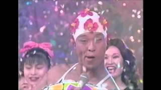 恋のメキシカンロック 清水アキラ スクール水着 浮輪 橋幸夫本人登場 清水アキラ 検索動画 5