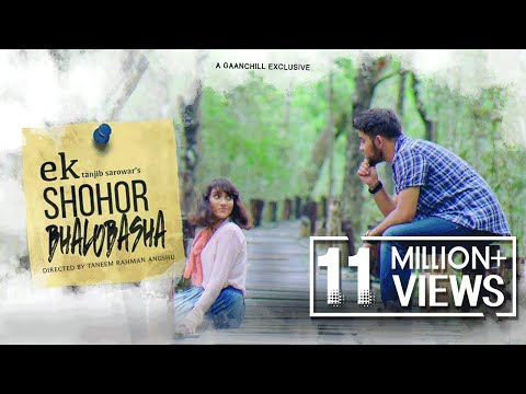 Ek Shohor Bhalobasha by Tanjib Sarowar | Music - Sajid Sarker | Angshu | Official Music Video | 2017