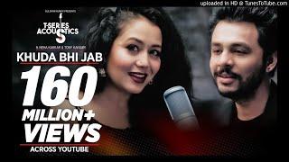 Asma Ko Fir Jamise Ringtone 2019 || Most Romantic love Song Ringtone