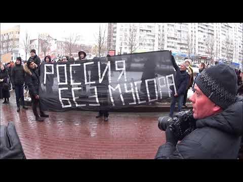 «Россия – не