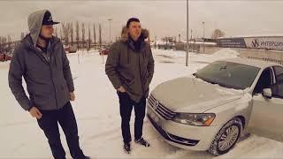Покупка тачки Volkswagen passat b7 из Америки Андреем Напозитиве