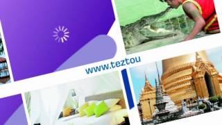Туры в Тайланд - промо Тез Тур(Онлайн-бронирование туров в Тайланд TEZ TOUR на Tez-Online.com. http://tez-online.com/, 2013-03-21T20:09:50.000Z)