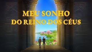 """""""Meu sonho do reino dos céus"""" Deus revelou o mistério do reino dos céus – Filme gospel 2018"""