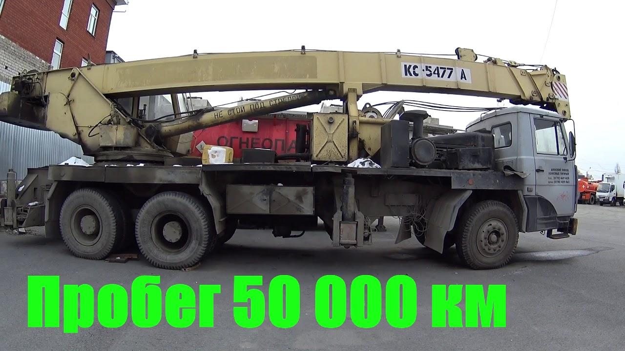 Компания «андреас рент» предоставляет в аренду автокраны 32 тонн грузоподъемностью. Аренда крана 32 тонн на самых выгодных условиях в.