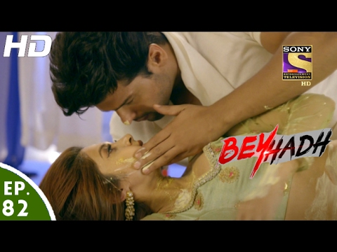 Image result for beyhadh episode 82