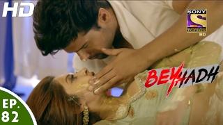 Beyhadh - बेहद - Ep 82 - 1st Feb, 2017