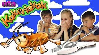 ✔ Kakerlakak Hexbug Игра с Нано Жуком Кукарача Nano Playset Unboxing Развлечение для детей