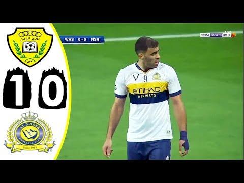 ملخص مباراة الوصل الاماراتي والنصر السعودي 1-0 🔥 حفيظ دراجي🔥 دوري أبطال آسيا HD