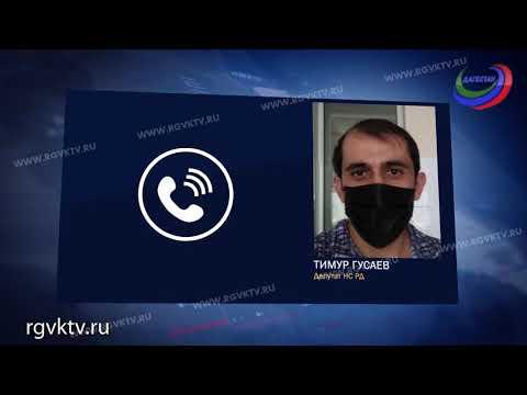 В Дагестане зарегистрирован первый случай заражения коронавирусом