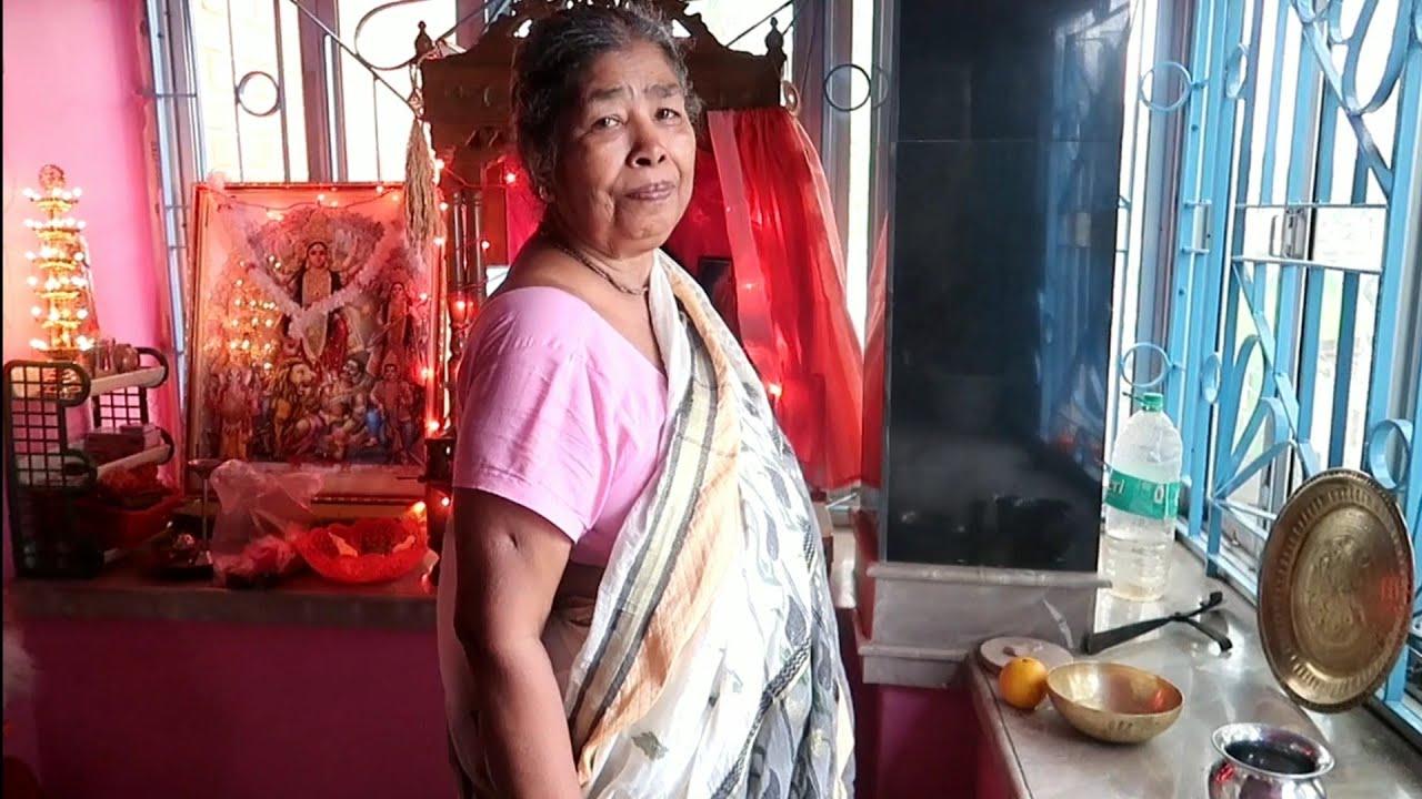 মা- ই আজকের Vlog এর মেইন কিরদার। Indian Bengali Vlog