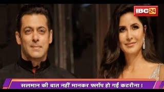 TOP 10 Bollywood News | बॉलीवुड की 10 बड़ी खबरें | 15 January 2019