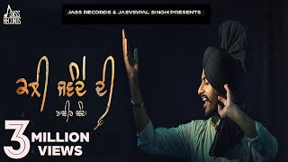 Kali Jawande Di| | Rajvir Jawanda Ft. MixSingh | New Punjabi Songs 2016 | Latest Punjabi Song 2016