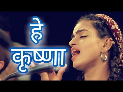 dance-kirtan---krishna-krishna-krishna---janamshtami-special---madhavas-rock-band