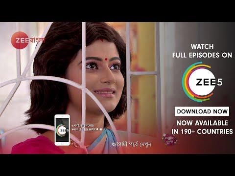 Смотрите сегодня видео новости Bokul Kotha | Ep 356 | Webisode | Jan 28  ,2019 | Zee Bangla на онлайн канале Russia-Video-News Ru