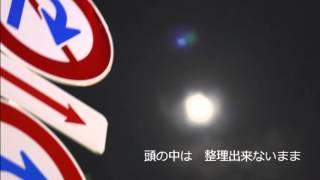 オリジナル曲 作詞作曲・唄 hiko.