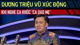 Dương Triệu Vũ xúc động rơi nước mắt trong tiết mục Ca Dao Mẹ của Văn Minh - Ngọc Giàu - TDSCN #13