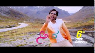 Kanna Sanneyindalene Song Akira Kannda Movie Release