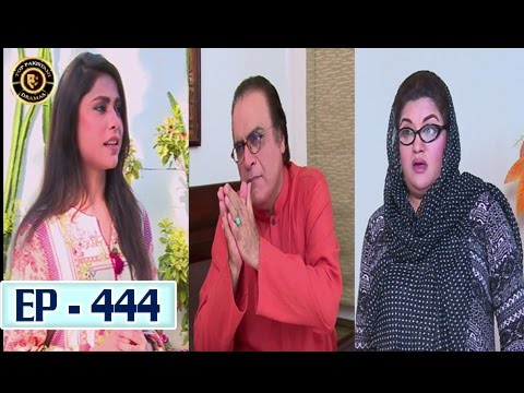 Bulbulay Ep 444 - Top Pakistani Dramas thumbnail