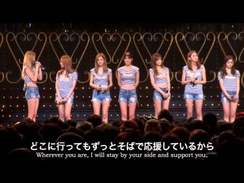 [Eng Sub] After School's Message to Kahi @ Encore Concert