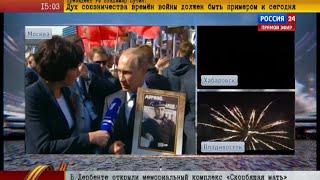 Бессмертный Полк. Москва День Победы 9 мая 2015