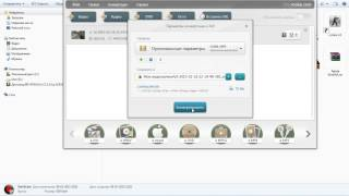 Как сжать видео через Freemake Video Converter(http://www.freemake.com/ru/downloads/, 2015-02-18T11:32:29.000Z)