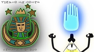 THE SIX FINGERED HAND [GRAVITY FALLS]: The Royal Order of the Holy Mackerel