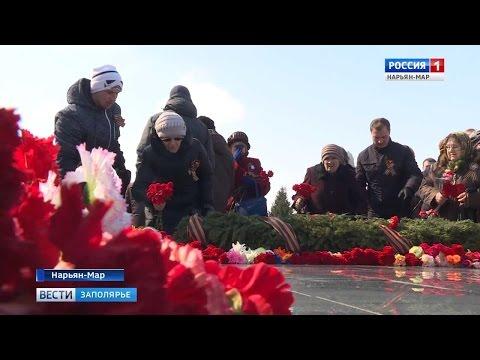 Россия 1 Нарьян-Мар HD Как в Нарьян-Маре отметили 72ую годовщину Великой Победы