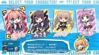 Aokana: Four Rhythm Across the Blue PS4 demo (JPN)
