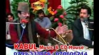 ustad shahwali and zarwali afghan