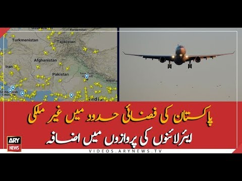 Foreign airline flights increase in Pakistan's airspace
