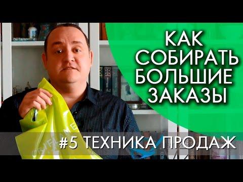 Работа официантом в Москве - 1339 вакансий «Официант» в Москве