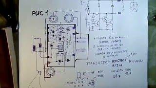 Ремонт регулятора напряжения Daewoo Nexia(, 2015-12-30T15:29:57.000Z)