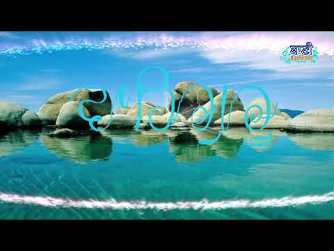Waheguru-Simran-Gurudwara-Brahm-Bunga-Sangat-Faridabad-22-Feb-Live-Gurbani-Kirtan-2020