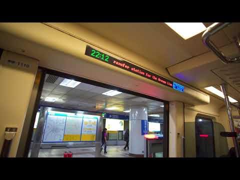 Taiwan, MRT ride from Zhongxiao Fuxing to Taipei Main Station @night