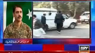 DG ISPR Beeper   ARY News - 1 Dec 2017   Peshawar Operations