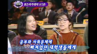 Repeat youtube video Happy Time, Happy Ranking #03, 해피랭킹 뭐야! 뭐야! 20060806