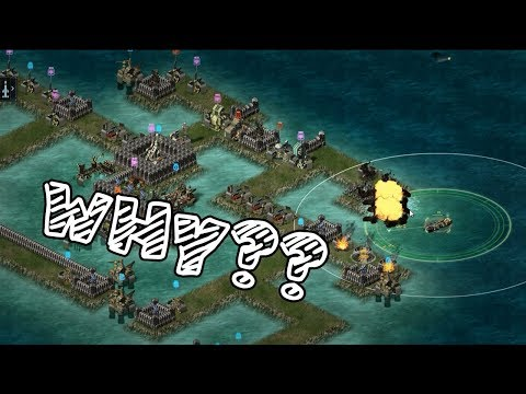 Battle pirates Base Hits #15 Why people do this
