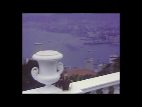 Hong Kong, December 1980