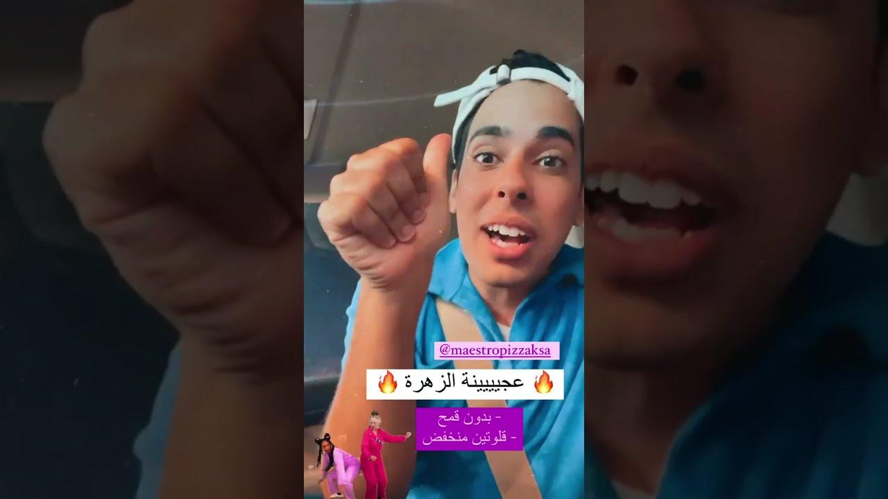 تعنيئات عبدالعزيز بكر بعيد الأضحى