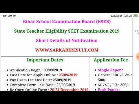 BSEB STET Examination Form Reopen 2019 2020