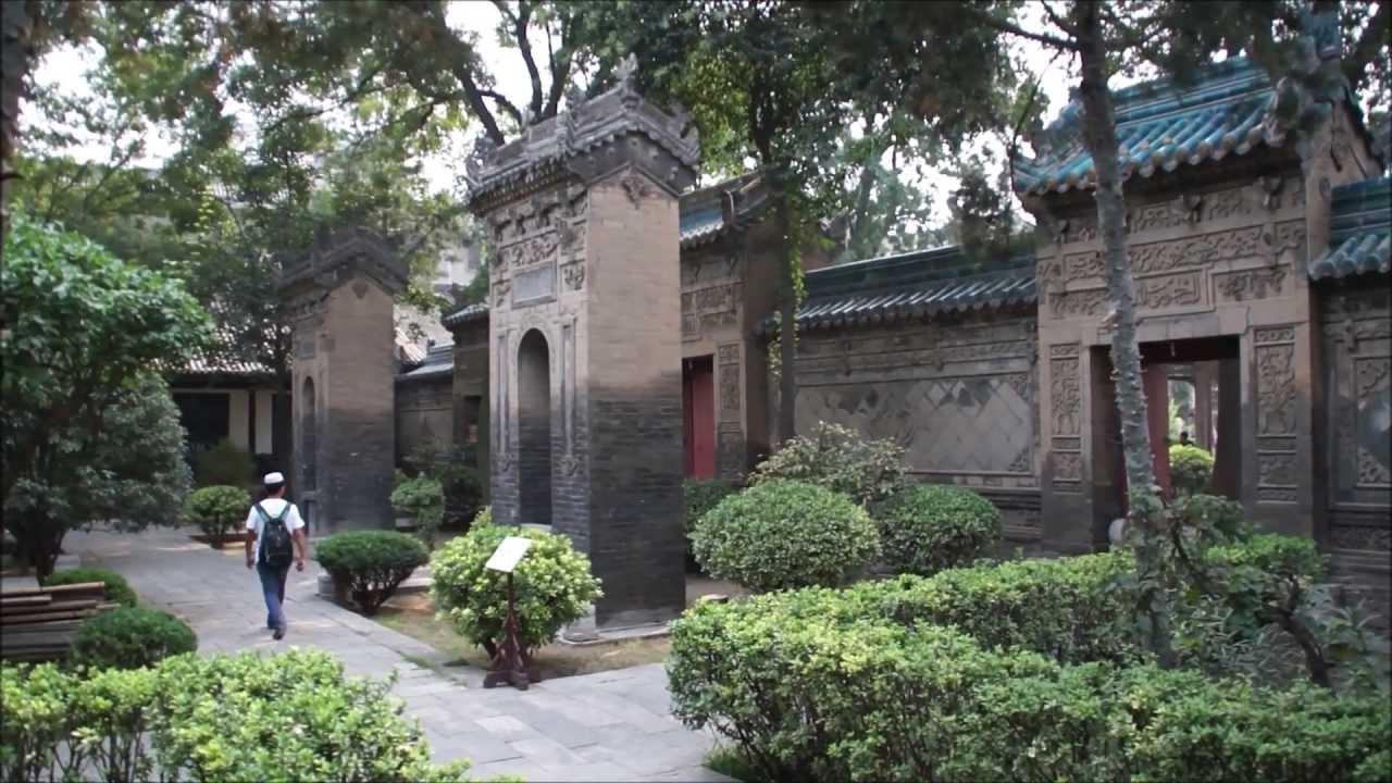 Great Mosque Xi An China Youtube