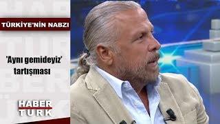 Türkiye'nin Nabzı - 3 Eylül 2018 ('Aynı gemideyiz' tartışması)