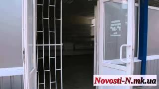 Видео Новости-N: В Николаеве горел магазин «Доярушка»