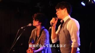 7/29竜徹日記ファーストライブ映像.