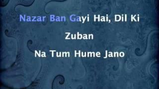 Na Tum Hame Jano - Baat Ek Raat Ki (1962)