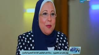 قصر الكلام - رحلة في كواليس الإذاعة المصرية واسرار تكشف لأول مرة من مطبخ السحر في عالم الراديو