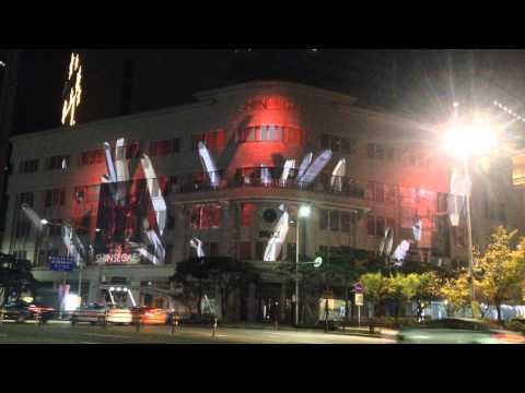 신세계백화점 크리스마스 영상(Shinsegae department store media facade for Christmas.)