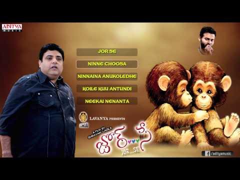 Jorse Movie Full Songs Jukebox -Krishnudu, Srikanth, Shalini, Yagnasri