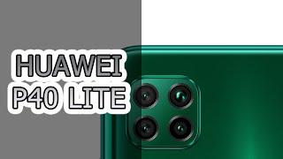 РАСПАКОВКА и ПЕРВЫЙ ВЗГЛЯД | Huawei P40 Lite