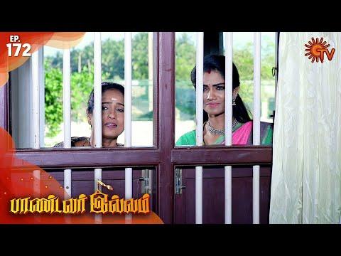 Pandavar Illam - Episode 172   15th February 2020   Sun TV Serial   Tamil Serial